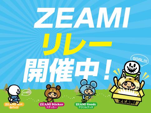 ZEAMI缶バッジステッカーアクキーリレー